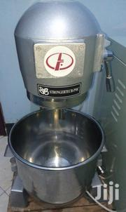 B20 Food Mixer | Restaurant & Catering Equipment for sale in Arusha, Arusha