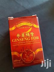Ginseng | Sexual Wellness for sale in Dar es Salaam, Ilala