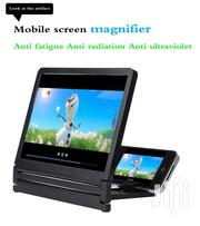 Phone Screen Magnificent | Accessories for Mobile Phones & Tablets for sale in Dar es Salaam, Ilala
