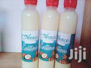 Body Natural Lotion | Bath & Body for sale in Dar es Salaam, Kinondoni