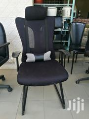 Office Chair | Furniture for sale in Dar es Salaam, Kinondoni
