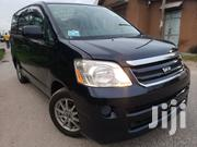 Toyota Noah 2004 Blue | Cars for sale in Dar es Salaam, Kinondoni